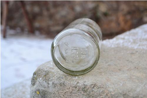 Malá lahvička 1