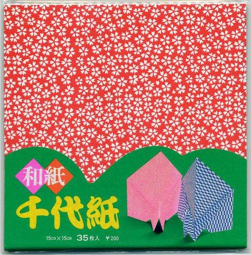 Origami papír Washi Chiyogami 35ks