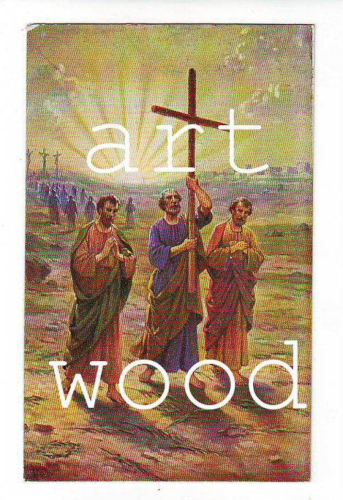 S KŘÍŽEM pohlednice č. 585
