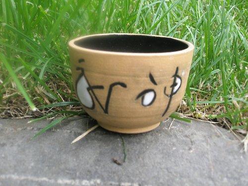 Kalíšek čajový..(nebo štamprlka :-))