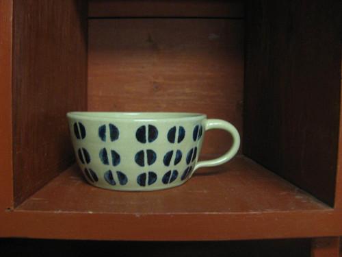 šálek Kávové zrno