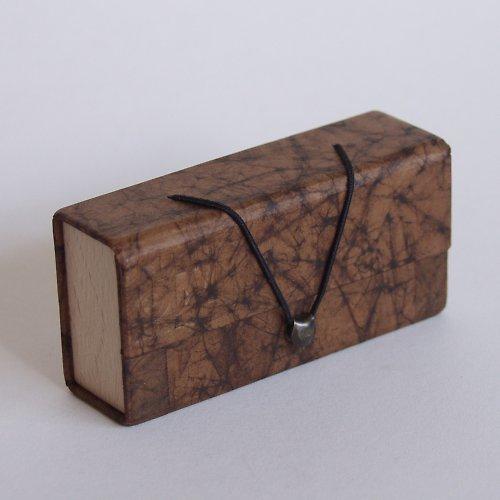 krabička na navštívenky