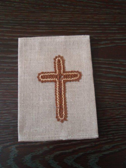Obal na modlitební knihu