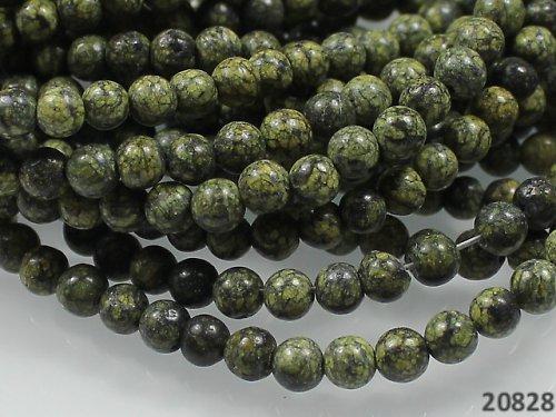 20828 Zelený kámen kuličky 4mm, bal. 10ks AKCE !!