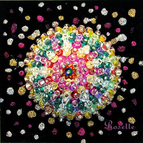 Alnilam - Náš malý, maličký vesmír ...