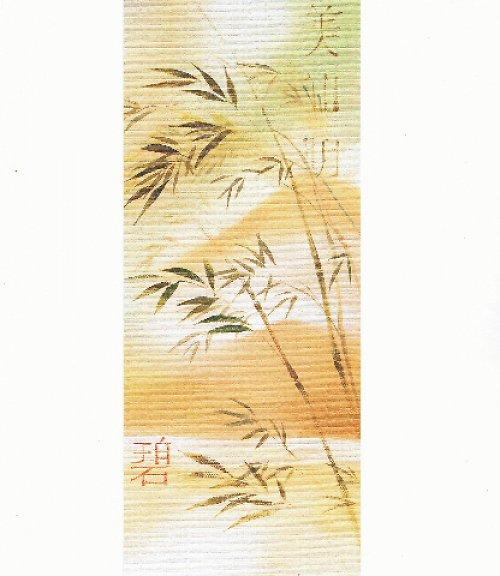 Reprodukce - tisk - Bambus 10x25cm - 0312A