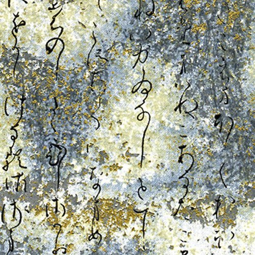 Handmade papír - Japonské písmo stříbrné