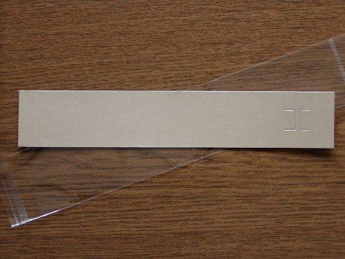 Bižuterní karta úzká (na náramky) - 2 ks