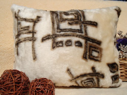 Saxsan-kožešinka polštářek
