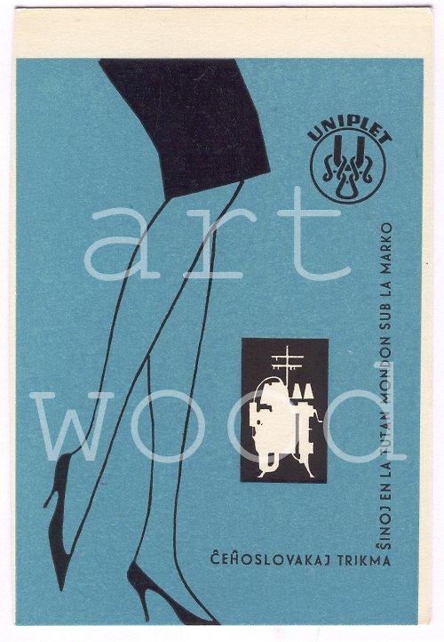 Reklamní pohlednice UNIPLET 70. léta č. 1032