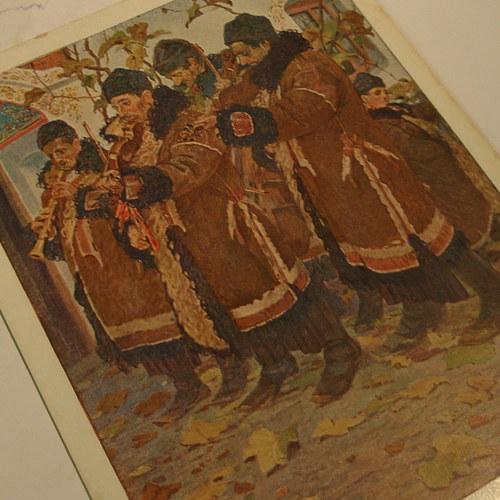 Joža Uprka HUDCI  - pohlednice č. 1158