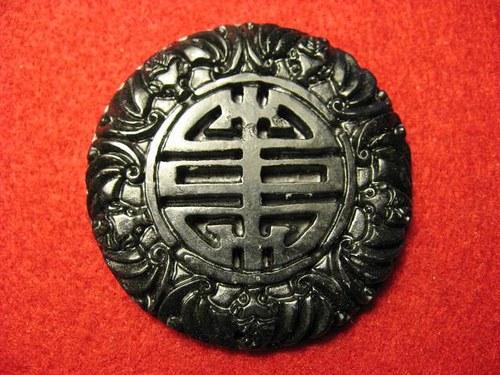 Amulet Čína - pět netopýrů, jadeit