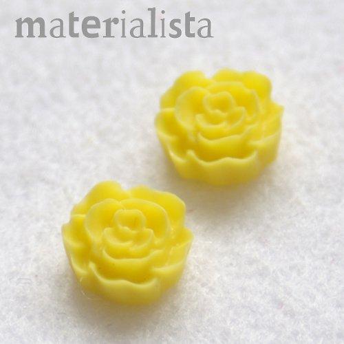 Růžičky žluté