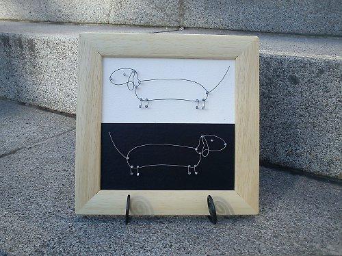 Obrázok - psy