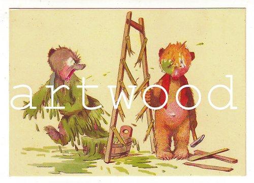 Humorná pohlednice - ŠIKOVNÍ MEDVÍDCI č.450