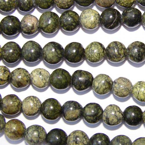 Serpentinit, 6 mm (6 ks)