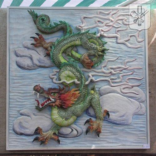 Reliéf draka