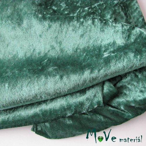 Elastický samet středně zelený  š. 145cm/ 20 cm