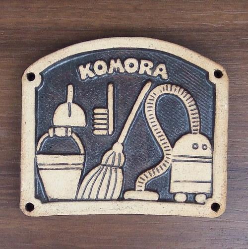 Kachlík č.41 - Komora
