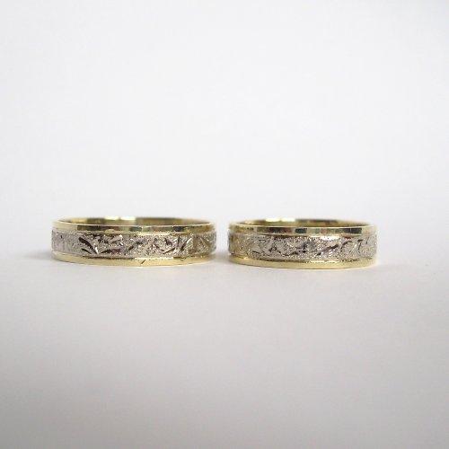 Do manželství (snubní prsteny - Au 585/1000)