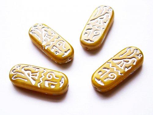 Egyptské artefakty (mačkané korálky)