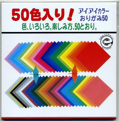 Origami papír Kitsune 60ks