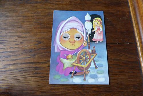 Šípková Růženka...mrkací pohlednice