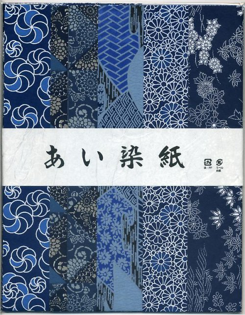 Origami papír Aizome Washi