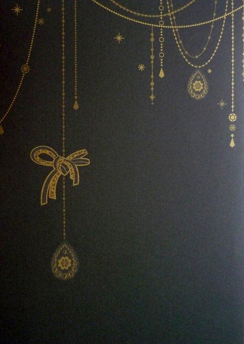 Papír A4 Jewellery 2 - kolekce Třpytivá Elegance