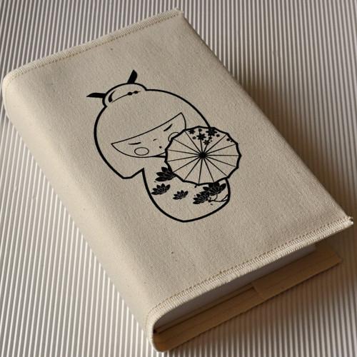 Kokeshi s deštníkem - obal na knihu