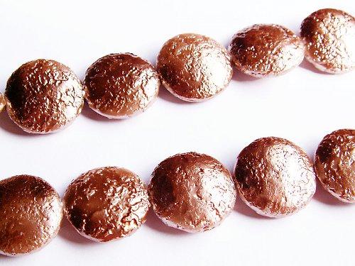 Čočky s béžovou metalízou ((KOM97))