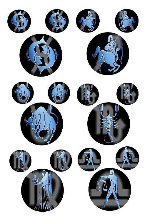 horoskop antika 2.díl