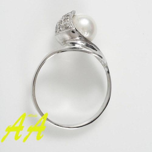 Prsten bílý s perlou