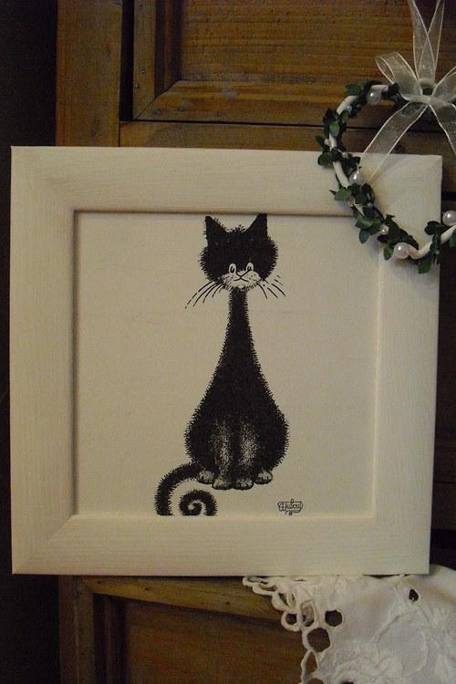 Kočičí elegance