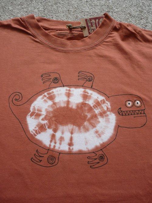 Že by želva?