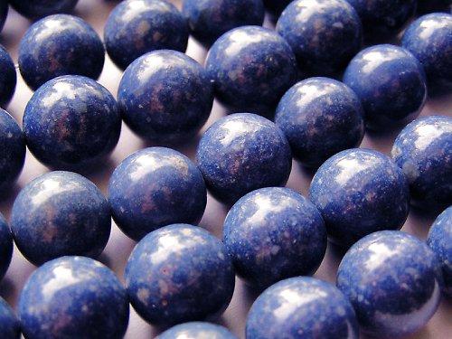 Velká kulička z modrého korálu ((PM167))