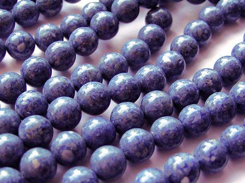 Střední kulička z modrého korálu ((PM165))